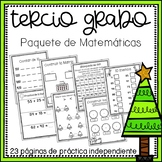 Spanish Third Grade Holiday Math Packet {NO PREP!}