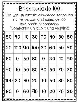 Spanish Third Grade Holiday Math Packet {NO PREP!}
