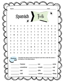 Spanish Tools Worksheet Packet