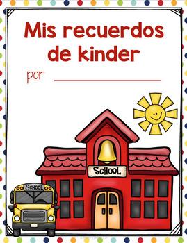 Spanish Memory Book and Portfolio (Libro de recuerdos)