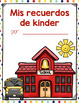Spanish Memory Book/Portfolio: Pre-K to 2nd Grade (Un año