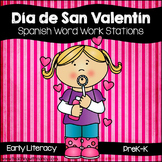 Spanish: Valentine Syllable Stations for Kindergarten