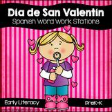 Spanish: Valentine Syllable Stations for Kindergarten