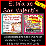 Spanish Valentine's Day BUNDLE