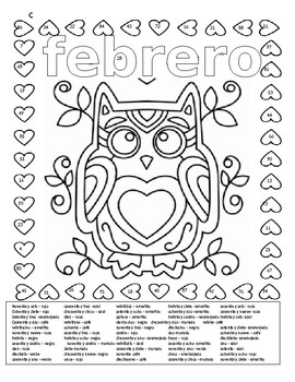 Spanish Valentine's Day Color by Number page ( 3 forms!)