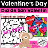 Spanish Valentine's Day Freebie! No Prep Color by Number |