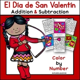 Spanish Valentine's Day Math / Two Digit Addition & Subtraction Color by Number