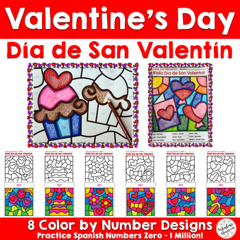 Spanish Valentine's Day No Prep Color by Number | Día de San Valentín