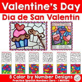 Spanish Valentine's Day Activity Color by Number | Día de