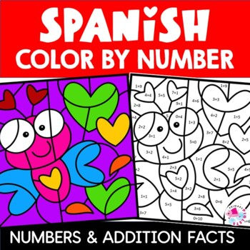 Spanish Valentines Day Addition Color by Number Mystery Pictures BUNDLE
