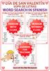 Spanish Valentine's Day Word Search - Día de San Valentín
