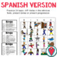 Spanish Verb Bingo - ESL Verb Bingo -