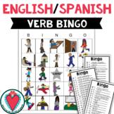 Spanish Verb Bingo - ESL Verb Bingo -