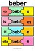 Spanish Verb Conjugation Puzzles - PRESENT TENSE