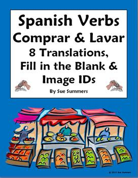 Spanish Verb Conjugations Verbs Comprar and Lavar and Image IDs