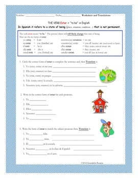 Spanish Verb  Estar ~ Worksheet and Translations
