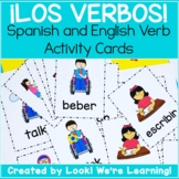 Spanish Verb Flashcards - ¡Los Verbos!