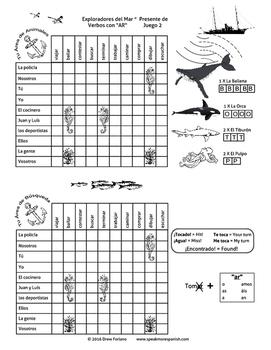 Spanish Games for Regular AR Verbs. Presente de Verbos Regulares en español