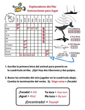 Spanish Verb Game * Stem Changers O>UE * Juego de verbos con cambios O>UE