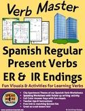 Spanish Verb Charts. Spanish Verb Conjugations of Present