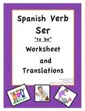 Spanish Verb  Ser ~ Worksheet and Translations
