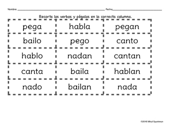 Spanish Verb Conjugation Sort Bundle: Fun practice for beginners!