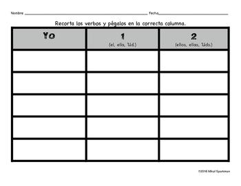 Spanish Verb Conjugation Sort Bundle: Fun practice for beginners!