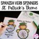 Spanish Verb Spinners Growing Bundle