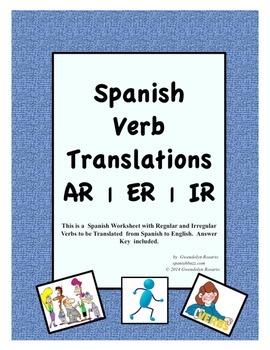 Spanish Verb Translations AR,  ER, IR