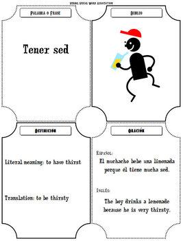 Spanish Verbal Visual Word Association Graphic Organizer and Sample