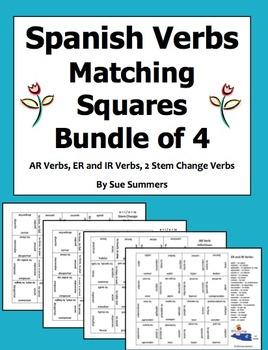 Spanish Verbs Matching Squares / Magic Squares Puzzle Bundle of 4