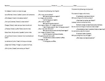 Spanish Verbs Practice: Pedir, Venir and Traer with KEY