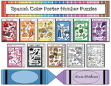 Spanish Version: Color Poster Number Puzzles