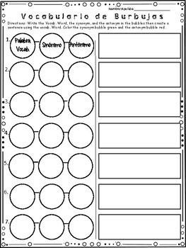 Spanish Vocabulary Activities, Homework Menu, and Practice Worksheets
