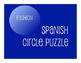 Spanish Vocabulary Activity Bundle:  Fashion