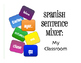 Spanish Vocabulary Activity Bundle:  My Classroom