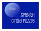 Spanish Vocabulary Activity Bundle:  Picnic