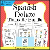 Spanish Vocabulary Deluxe Bundle