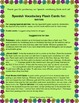 "Spanish Vocabulary Flash Cards (Animals) - 2.5"" by 3.3"" Medium"