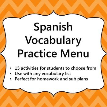 Spanish Vocabulary Practice Menu