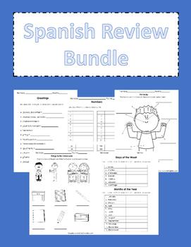 Spanish Vocabulary Review Bundle