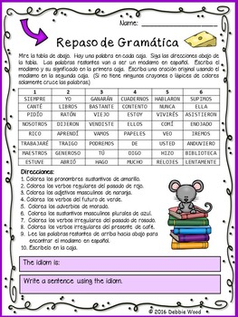 Spanish Back to School Activities (Vocabulary and Grammar Review)