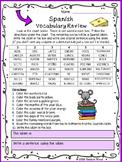 Spanish Back to School Vocabulary Activities
