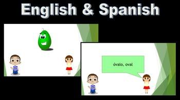 Spanish Vocabulary:  Shapes (PowerPoint)