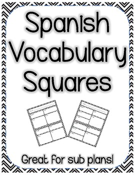 Spanish Vocabulary Squares - 4 Square Vocabulary Model