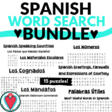 Spanish Vocabulary Word Searches - Back to School Spanish