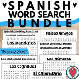 Spanish Vocabulary Word Searches - Beginning Spanish Sub Plans