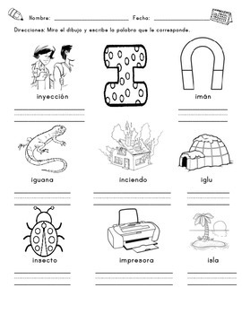 Spanish Vocabulary for Writing Center