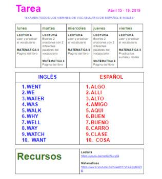 Spanish Weekly Homework