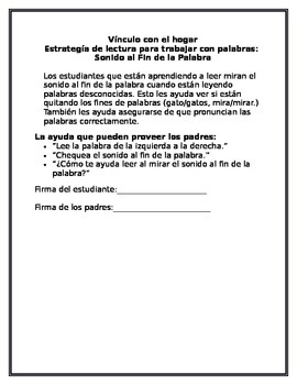 Spanish Weekly Word Attack Strategy Parent Letters